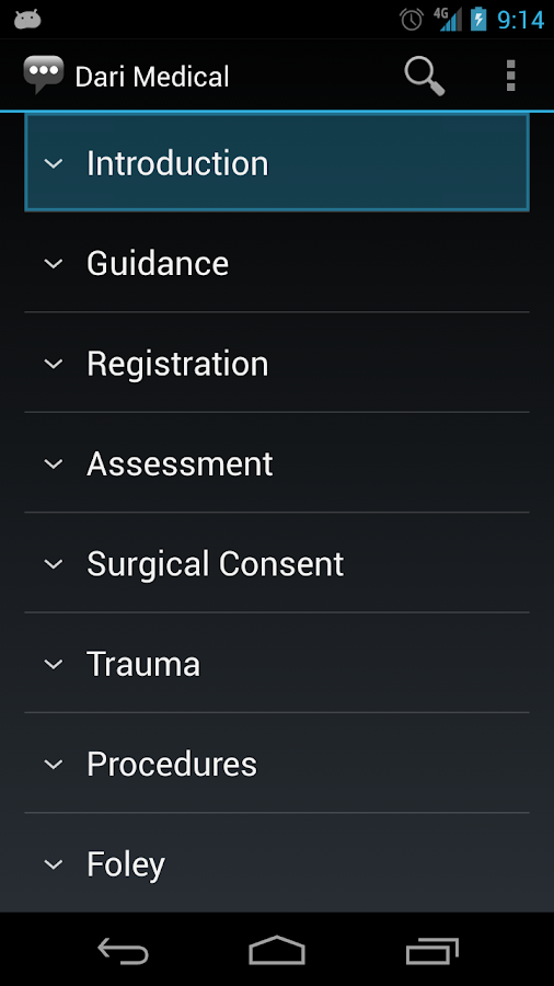 Dari Medical Phrases- screenshot