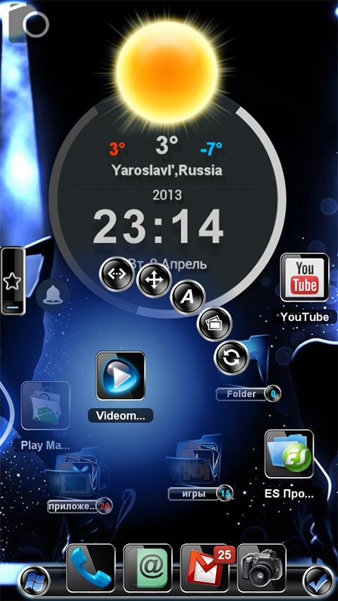 TSF Shell Theme Black HD - screenshot