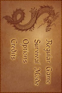 Dragon Fire- screenshot thumbnail