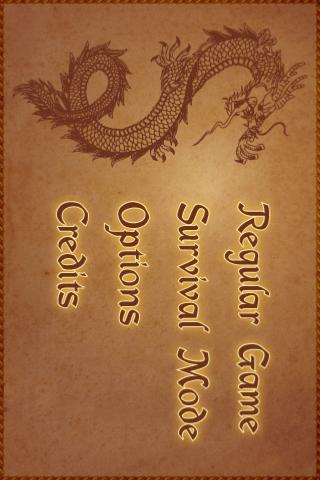 Dragon Fire- screenshot