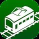 乗換ナビタイム - 電車やバスの時刻表・運行情報プッシュ通知・新幹線予約ができる乗り換え案内【無料】
