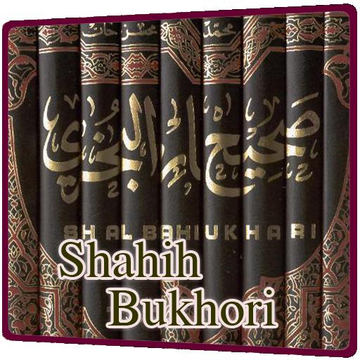 Terjemah Shahih Bukhori LOGO-APP點子