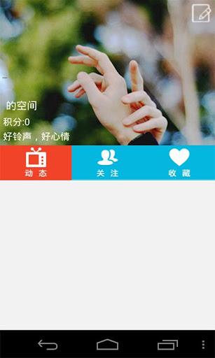 【免費媒體與影片App】华丽铃声-APP點子