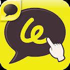 Drawingtalk for Kakao icon
