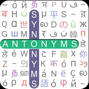 Thesaurus Crossword Puzzle 1.1