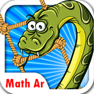لعبة السلم والثعبان – رياضيات for PC and MAC