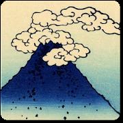Write Japanese: Kanji, Hiragana, and Katakana