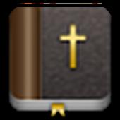 好讀-中文聖經