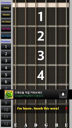 클래식 기타리스트 무료