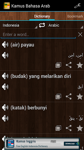 Kamus Arabic Indonesian - Android Apps on Google Play