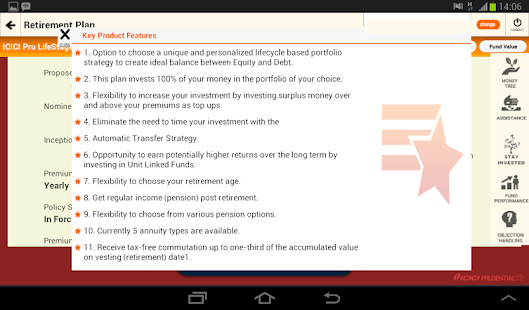 ICICI eRetain - screenshot thumbnail