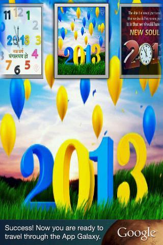2013NewYearWallz