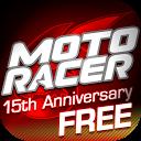 Moto Racer 15th Anniversary APK