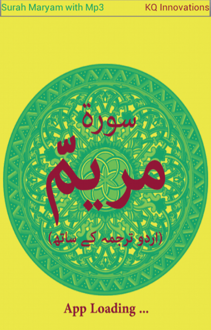 surah taha full pdf download