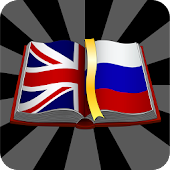Big English-Russian Dictionary