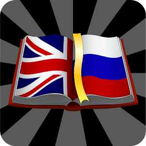 Apk game  Big English-Russian Dictionary   free download