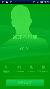 Video Ringtone Caller ID - screenshot thumbnail