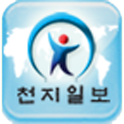 Cheon-Ji news icon