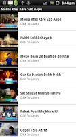 Screenshot of MAULA KHEL KARE SAB AAPE....