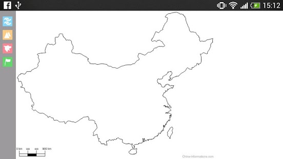 Carte Interactive de Chine Capture d'écran