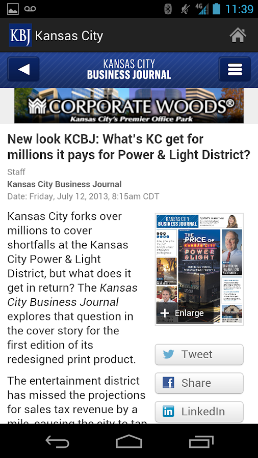 Kansas City Business Journal - screenshot