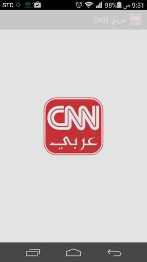 CNN عربي
