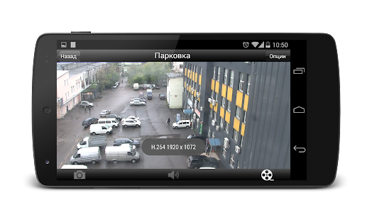 macroscop- screenshot thumbnail
