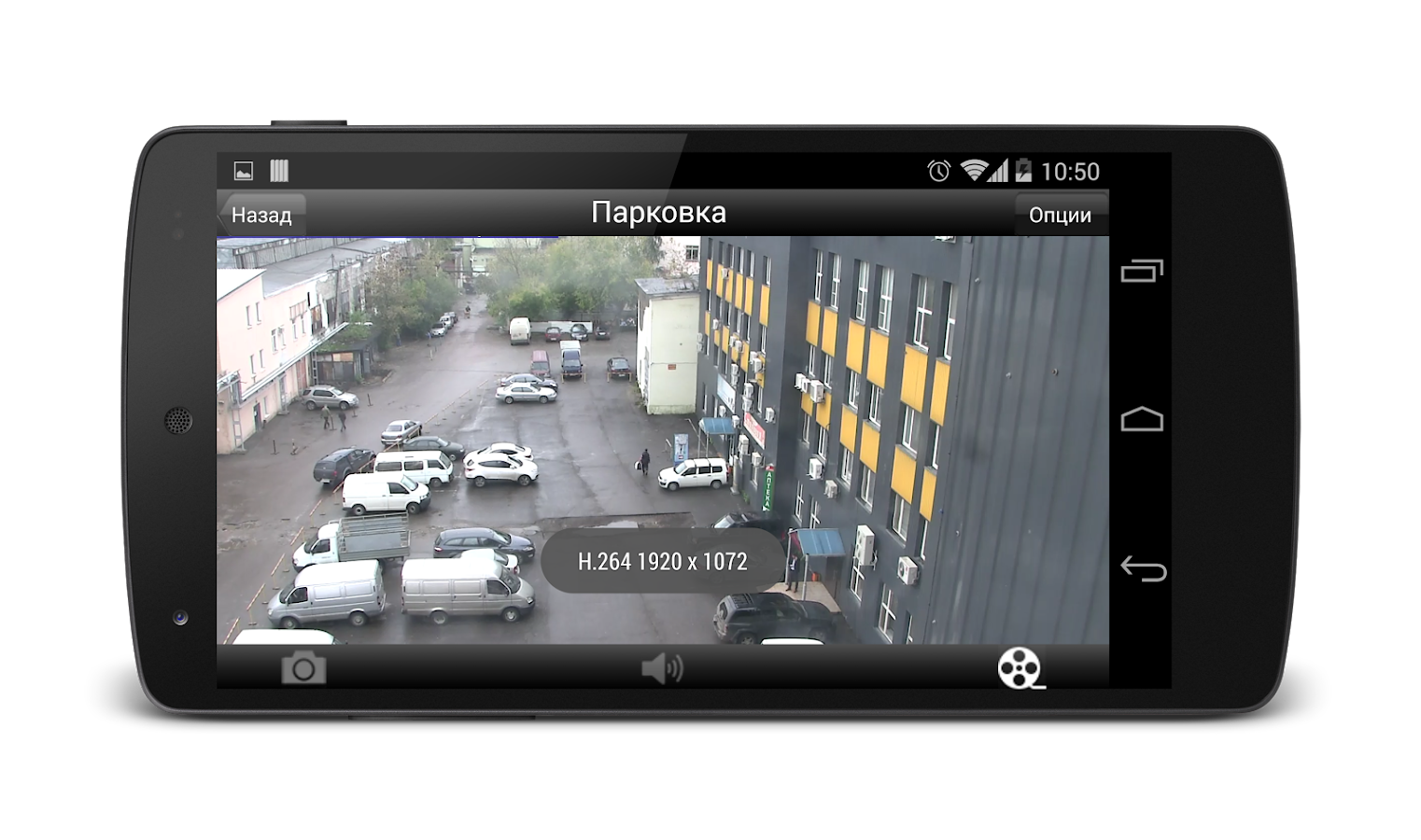 macroscop- screenshot