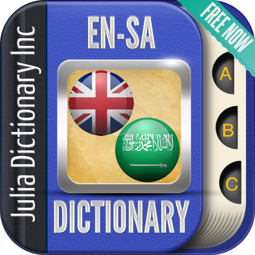 免費下載書籍APP|English Arabic Dictionary app開箱文|APP開箱王