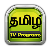 Tamil TV Serials and Shows