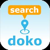 doko ☆ Location Tracker