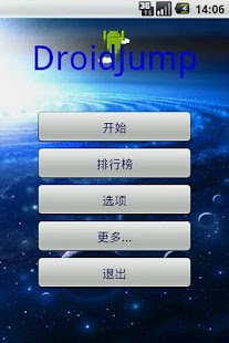 DroidJump- screenshot thumbnail