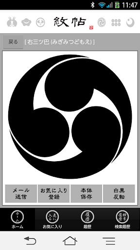 搜尋快速移除apps工具app - 阿達玩APP - 電腦王阿達的3C ...