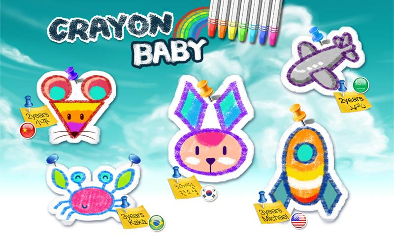 Crayon, Baby- screenshot