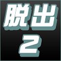 The Escape Game 2 - KEMCO