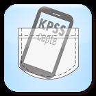 KPSS Cepte icon