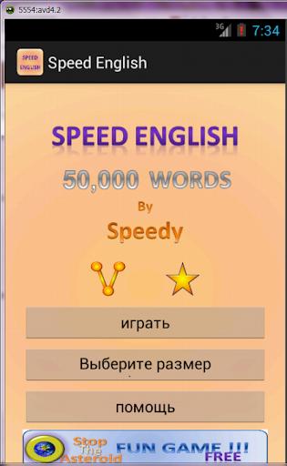 Английский для Русский язык