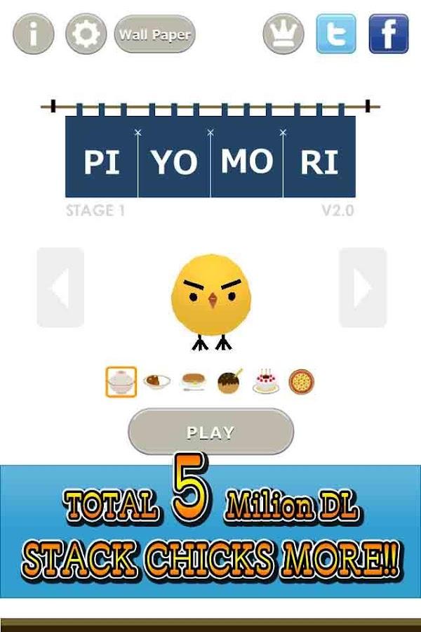 PIYOMORI - screenshot