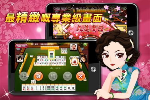 u9ebbu96c0 u795eu4f86u4e5f13u5f35u9ebbu5c07(Hong Kong Mahjong)  gameplay | by HackJr.Pw 10