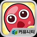 뿌잉팡 공식 공략 커뮤니티 logo