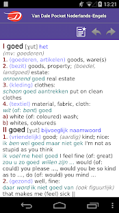 Van Dale English <> Dutch Dictionary- screenshot thumbnail