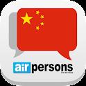 Profesor de chino online icon
