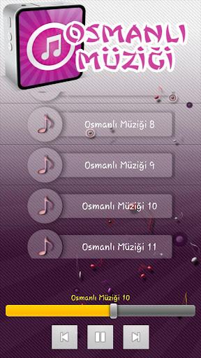免費下載音樂APP|Osmanlı Müziği - 4 app開箱文|APP開箱王