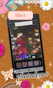photodeco+Let's decorate photo screenshot 5
