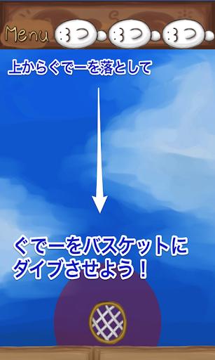 無料 オセロ・リバーシ おすすめアプリランキング -Appliv