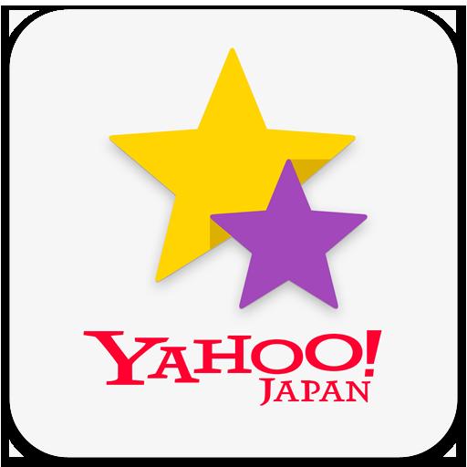 Yahoo! Fortune Telling