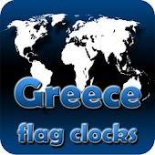 Greece flag clocks