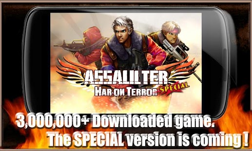 Assaulter-Special - screenshot thumbnail