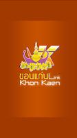 Screenshot of KhonKaenLink.info