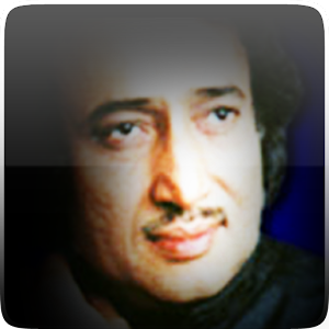 _Urdu Mohsin Naqvi SMS_ on Urdu Poetry Apk Download Android Entertainment Apps